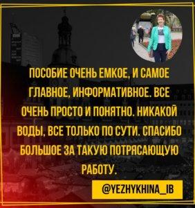 PM-Uz_QOXCA